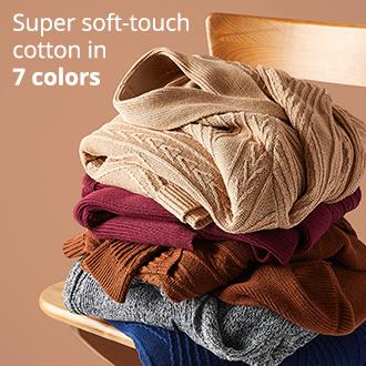 Super soft-touch cotton in 7 colors.